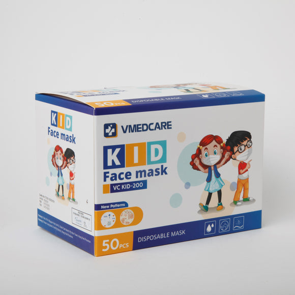 Kids Masks 200  (50 pcs)