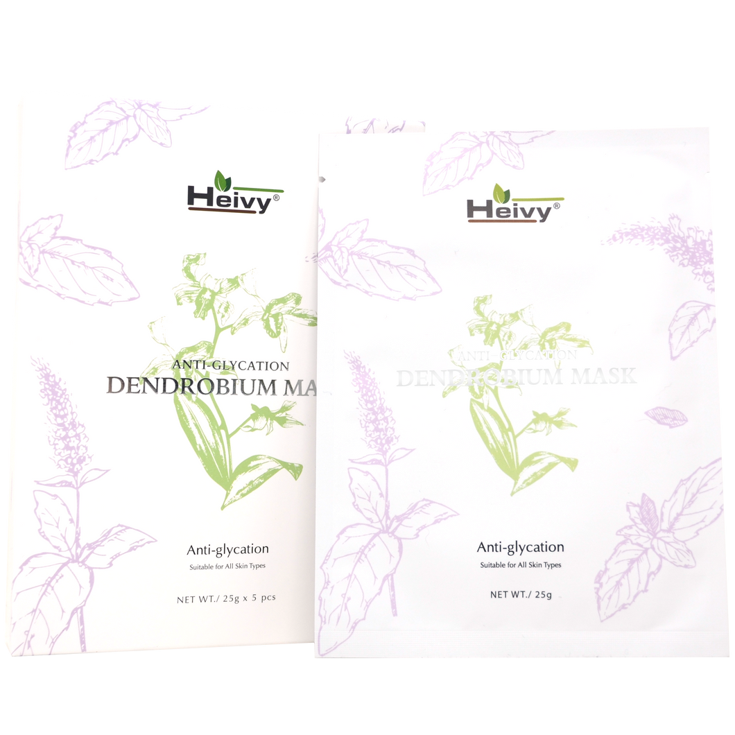 Collagen Hydrating Mask