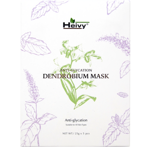 Dendrobium Face Mask Anti-glycation & Ultra Hydrating (5 Pack)