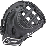 "GW-RTP: Mizuno Prospect Series Youth Fastpitch Catcher's Mitt 32.5""-GloveWhisperer, Inc"
