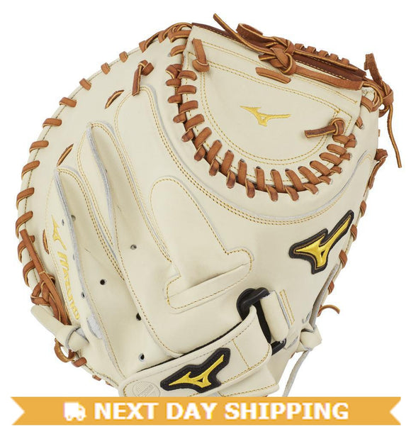 GW-RTP-RS: MIZUNO CLASSIC SERIES FASTPITCH SOFTBALL CATCHER'S MITT 34.5
