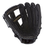"GW-RTP-RS: Mizuno MVP Series Slowpitch Softball Glove 12.5""-GloveWhisperer, Inc"