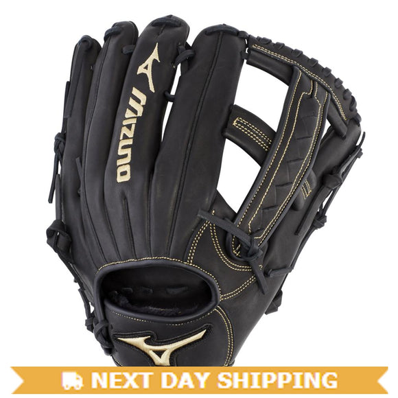 GW-RTP-RS: Mizuno MVP Series Slowpitch Softball Glove 12.5