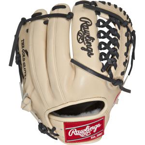 GW_RTP- Rawlings Pro Preferred • PROS204-4C • 11 ½˝ • Modified Trapp-Eze® web • Conventional back • J.J. Hardy Game Day model-GloveWhisperer, Inc