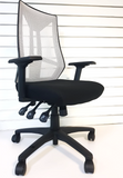 White and black mesh office chair
