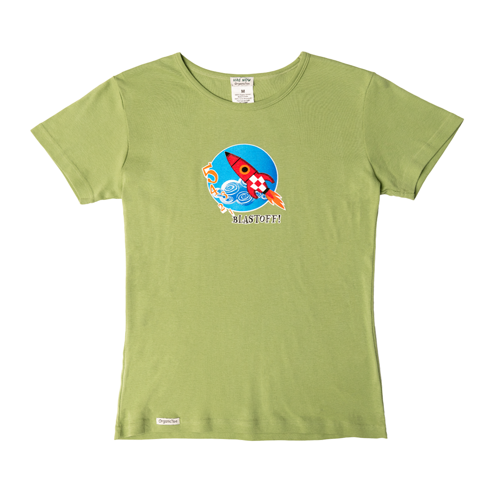 0dc6f0721b8552 Double tap to zoom · Blast Off Youth T-Shirt (Green) ...