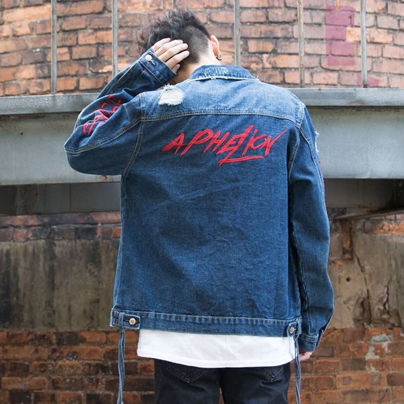 """Rocking Hard"" Denim Jacket"