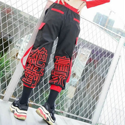 """Year of The Dragon"" Sweatpants"