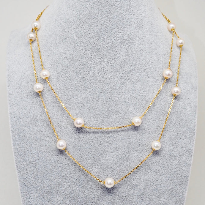 Long Gold Chain with Pearls