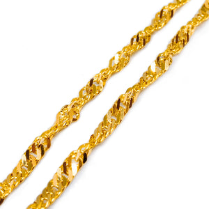 Ripple Chain Necklace