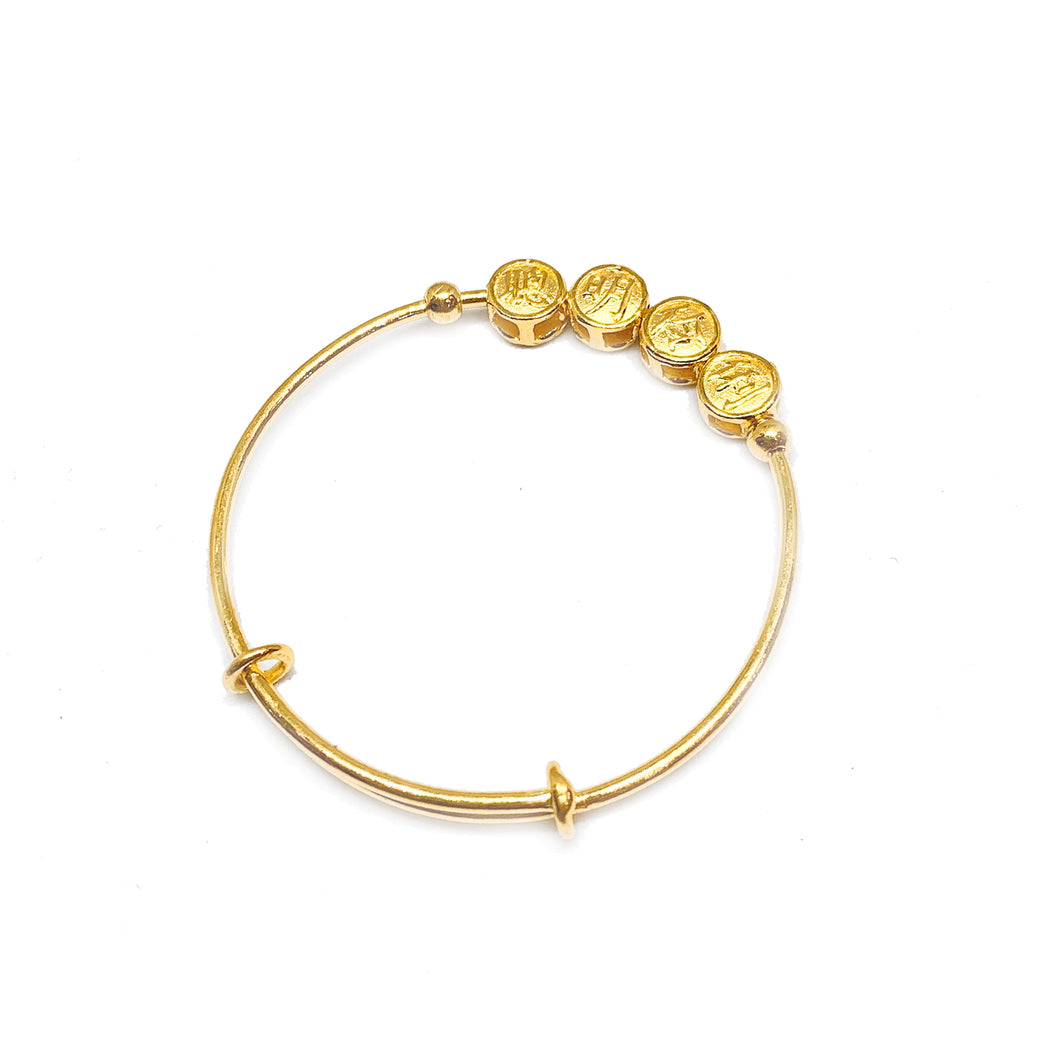 PG Baby Adjustable Bangle - 聪明伶俐