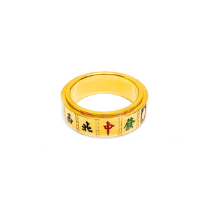 Rotating Mahjong Ring