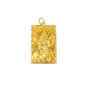 Raised Guan Di Ye Rectangular Pendant With Cutout Details