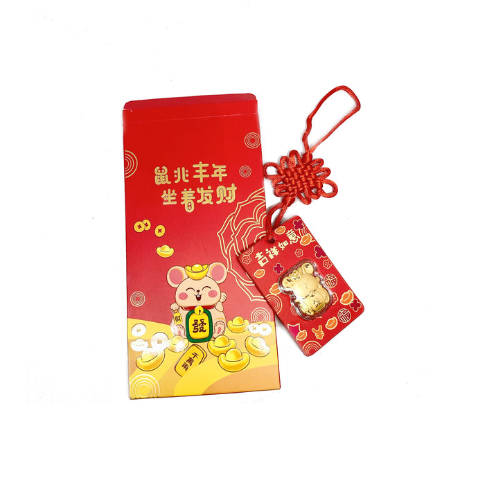 999 Gold Foil Hanging Accessory Red Packet - Rat ( 0.08g )