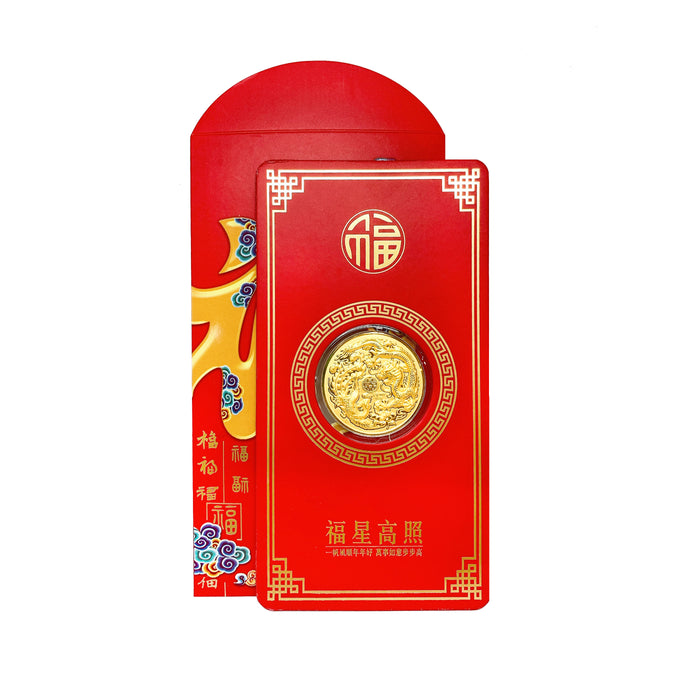 999 Gold Foil Coin Red Packet - Dragon & Phoenix ( 0.2g )