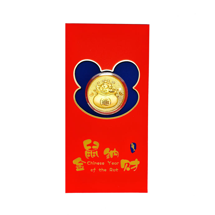 999 Gold Foil Coin Red Packet - Money Bag Rat ( 0.08g )