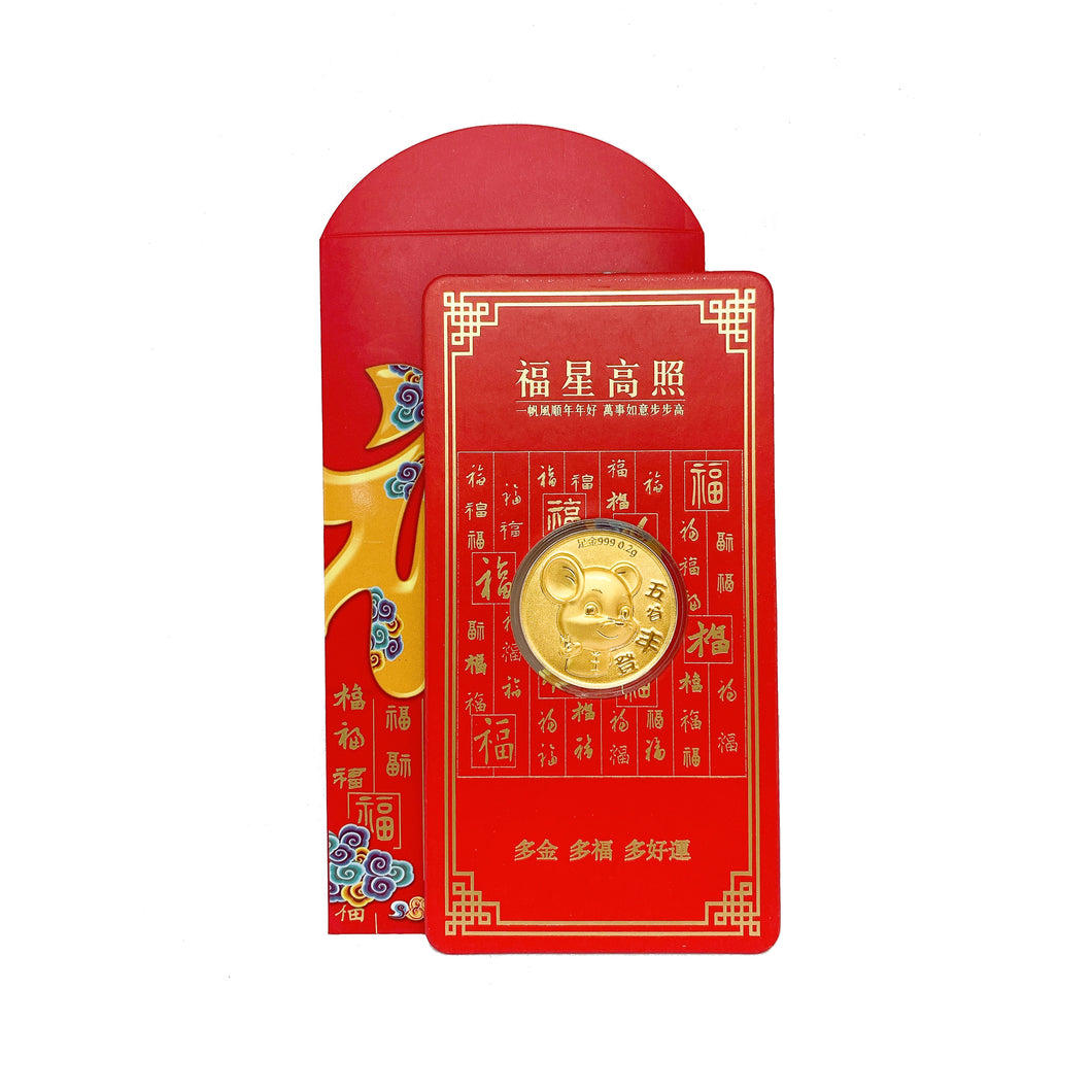 999 Gold Foil Coin Red Packet - Rat ( 0.2g )