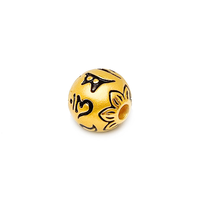 Mantra Ball Charm - Black
