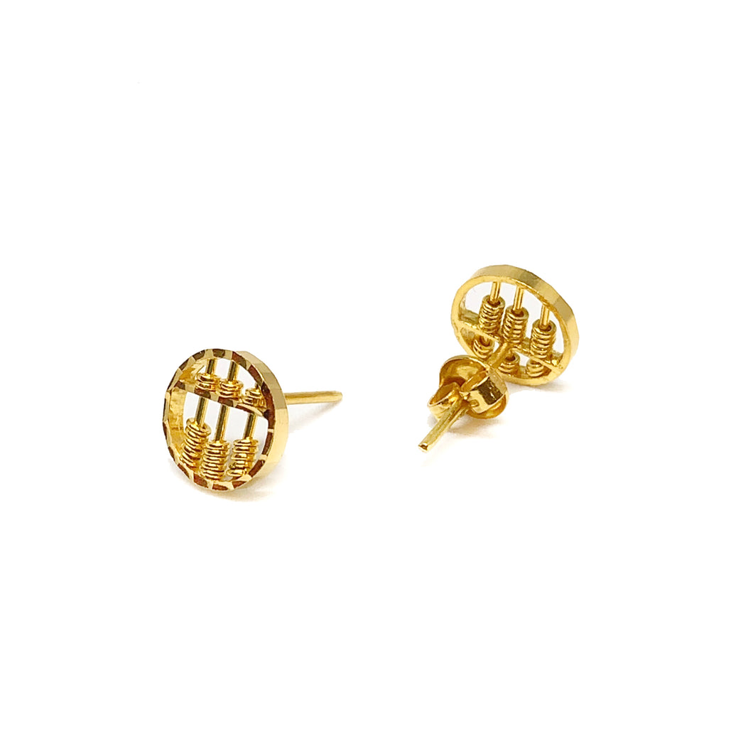 Round Abacus Ear Stud