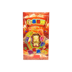 999 Gold Foil Hanging Accessory Red Packet - Ox ( 0.2g )
