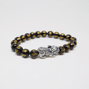 Oxidised Silver Pixiu with Mantra Engraved Black Obsidian Beads Bracelet