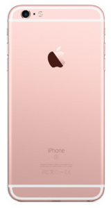 iPhone 6s Back to School Bundle 24 month Warranty