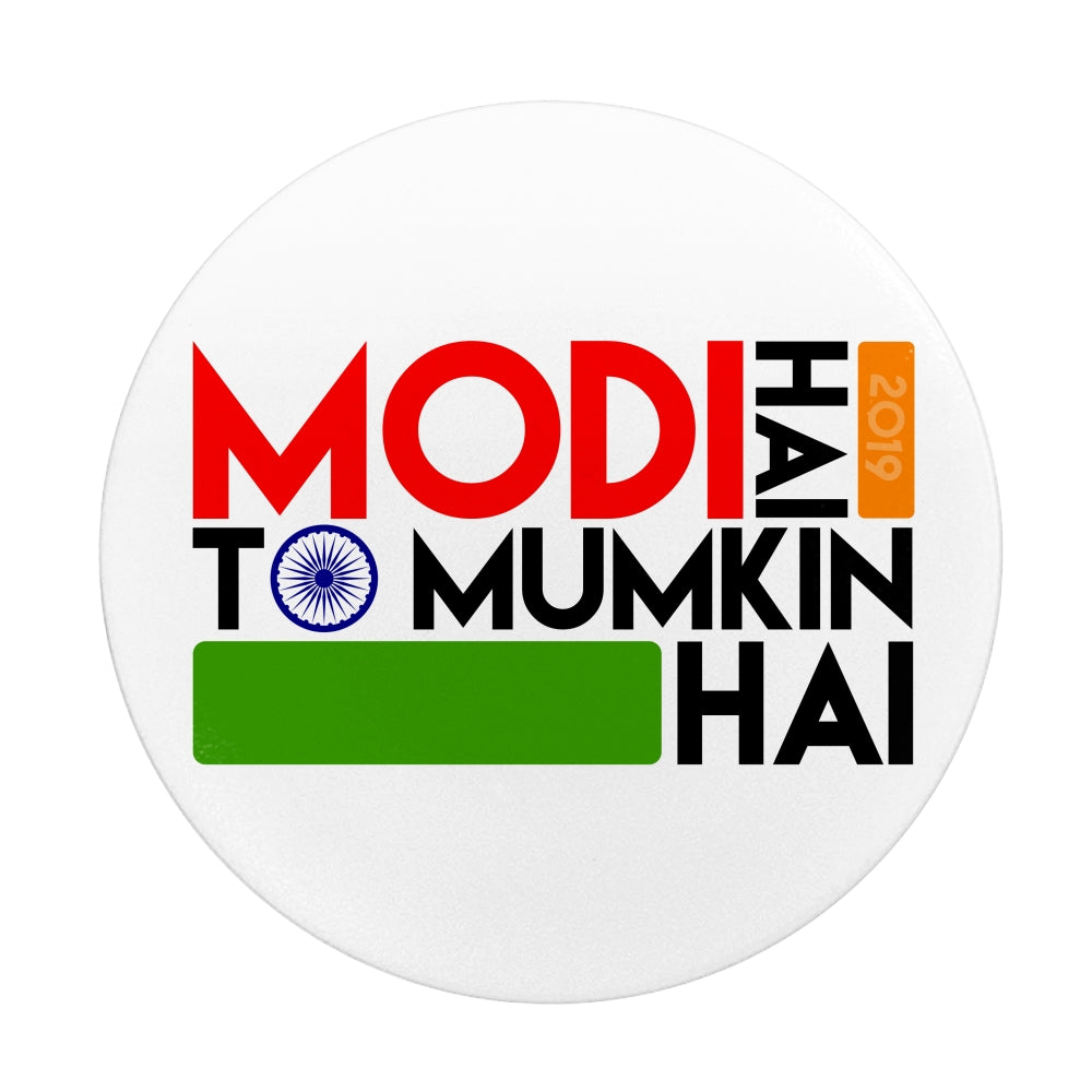 Modi Hai To Mumkin Hai PopSocket Phone Pop Grip