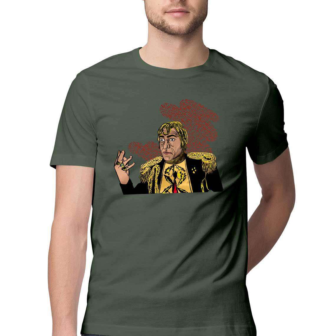 Mogambo Khush Hua Bollywood T-shirt