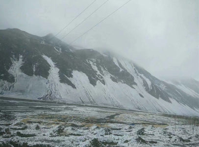 midui glaciers and snow road