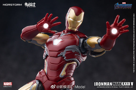 E-Model > 1/9 Ironman MK85 model kit (Standard ver.)
