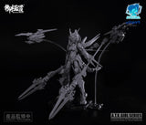 E-Model > Atk girl Qinglong (PREORDER)