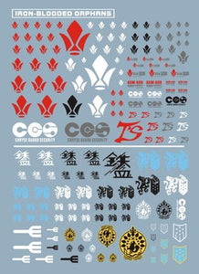 03-IBO emblem common use (precut decal)