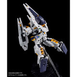 P-Bandai > MG Shield Booster Expansion Set