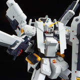 P-Bandai > MG G-Parts [Hrududu]