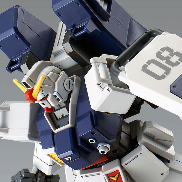 P-Bandai > HGUC RX-79[G] Gundam Ground Type [Parachute Pack]