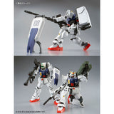 P-Bandai > HG Ground Type Gundam [Parachute Pack Ver.]