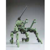 P-Bandai > MG Polypod Ball