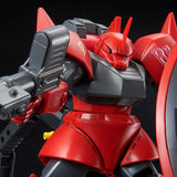 P-Bandai > HGUC MS-14B Johnny Raiden Custom Gelgoog
