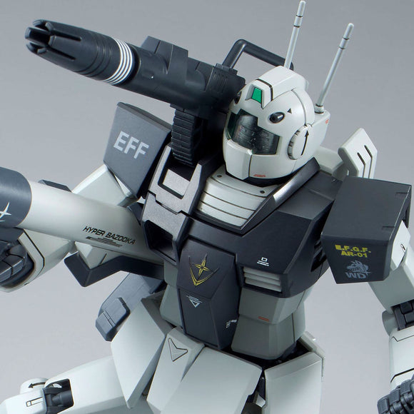 P-Bandai > MG RGM-79 GM Cannon (White Dingo)