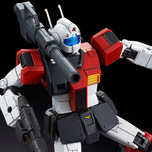 P-Bandai > HG 1/144 GM CANNON (SPACE ASSAULT TYPE)