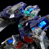 P-Bandai > PG Clear Color Body for PG Exia