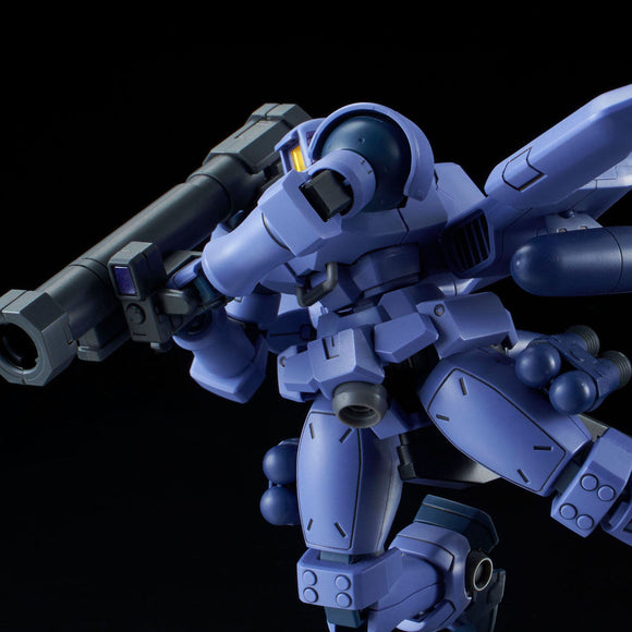 P-Bandai > HG 1/144 Leo (Flight Unit Type)