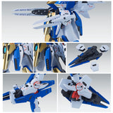 P-Bandai > MG Victory Two Assault Buster Gundam Ver.Ka