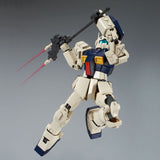 P-Bandai > MG GM-II Semi Striker