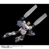 P-Bandai > HG B-Packs Expansion Set for Narrative Gundam