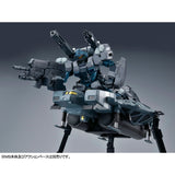 P-Bandai > RE/100 Type89 Base Jabber  (Unicorn Ver.)