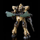 P-Bandai > RE/100 Gun Ez Ground Type
