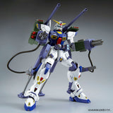 PB > MG Mission Pack E-Type & S-Type for Gundam F-90
