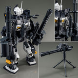 PB > MG RGM-79DO GM Donminance