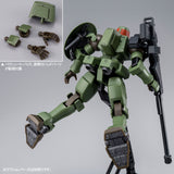 P-Bandai > HG Leo (Full Weapon Set)